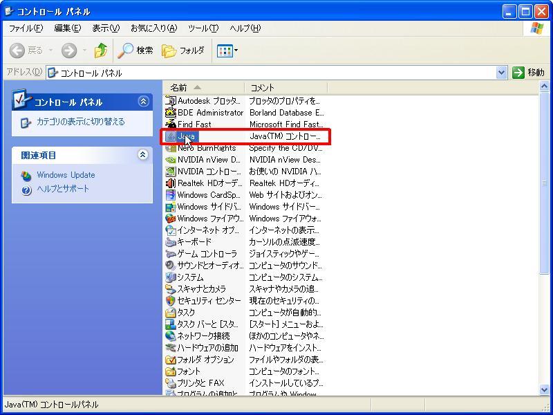 JavaStop004.jpg