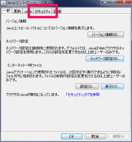 JavaStop005.png