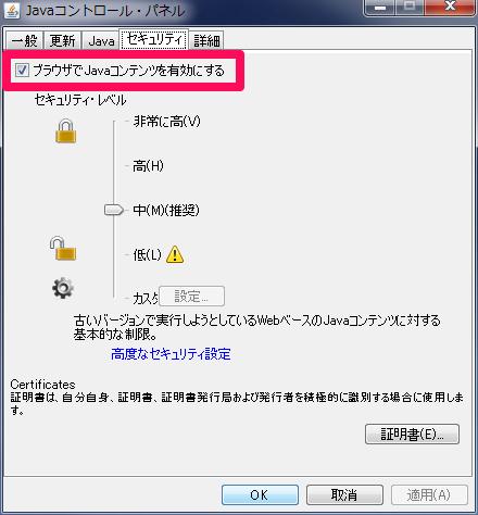 JavaStop006.png