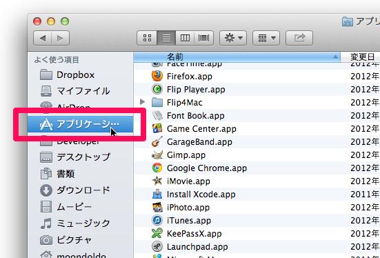 Mac_JavaStop002.png