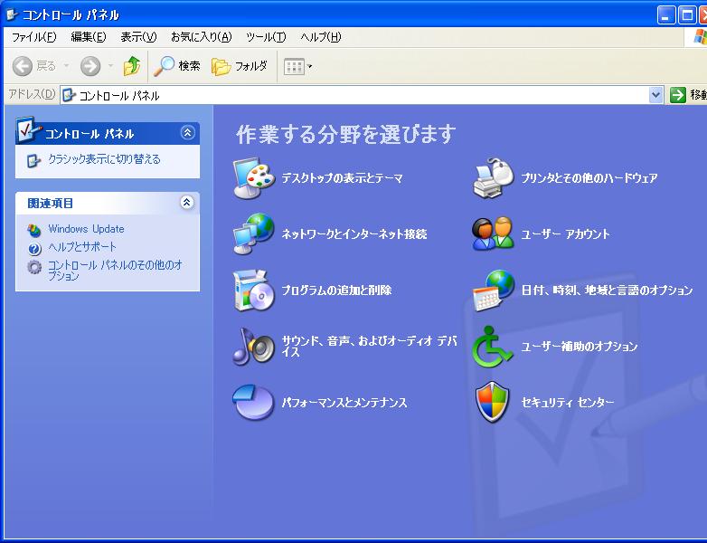 Java_Uninstall001.png