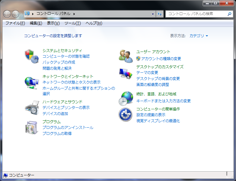 Java_Uninstall002.png