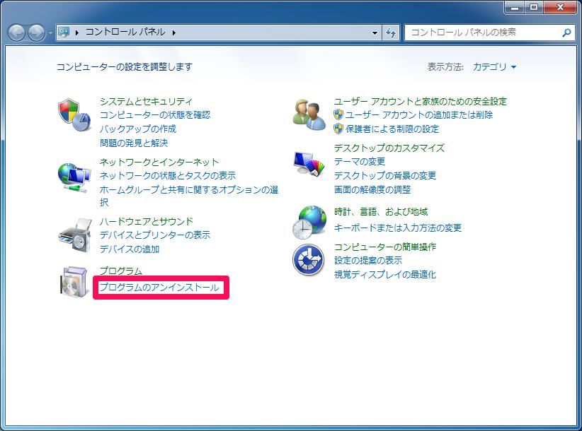 7_ControlPanel_Category_M_ProgramUninstall.png