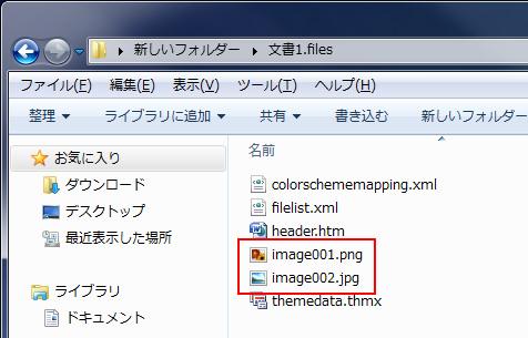 wd2007_imagefiles.jpg