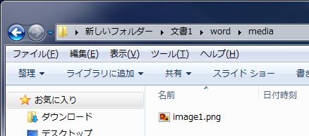 wd2007_zip_mediafolder.jpg