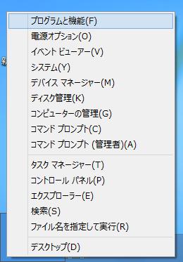 様々な画面をクイック表示.png