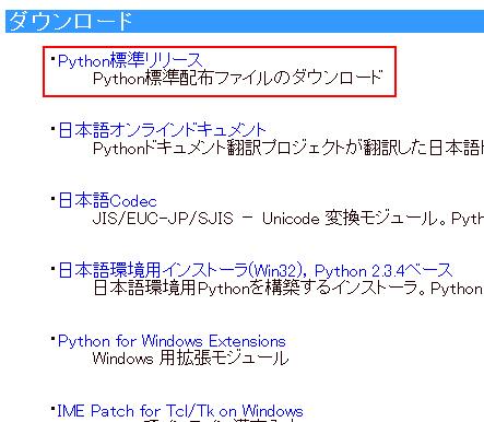 PyJUC_Download1.jpg