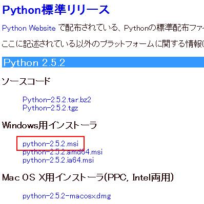 PyJUC_Download2.jpg