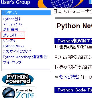 PyJUC_TopPage.jpg
